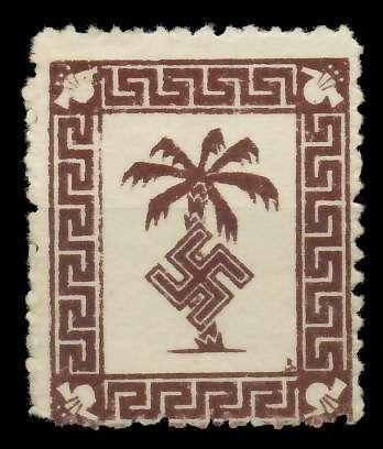 TUNIS Nr 5a * gepr. 89003E