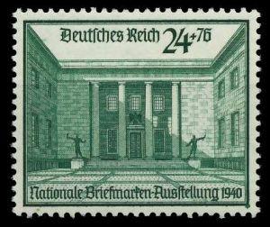 DEUTSCHES REICH 1940 Nr 743 postfrisch 891EEA