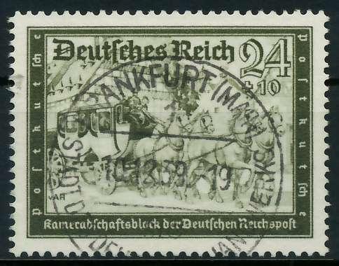 DEUTSCHES REICH 1939 Nr 712 zentrisch gestempelt 891F1A