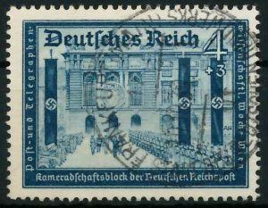 DEUTSCHES REICH 1939 Nr 703 zentrisch gestempelt 891F3A