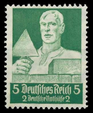 DEUTSCHES REICH 1934 Nr 558 ungebraucht 891FA2