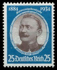 DEUTSCHES REICH 1934 Nr 543y ungebraucht 891FA6