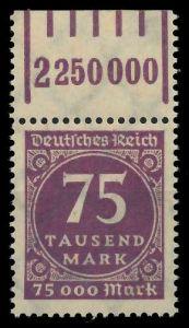 DEUTSCHES REICH 1923 INFLATION Nr 276 W OR 1-5- 89C586