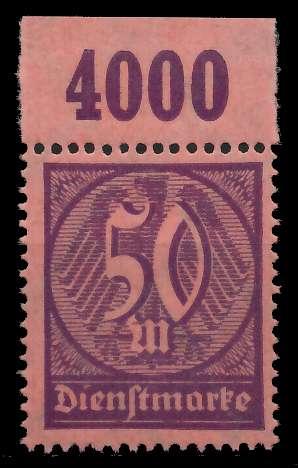 DEUTSCHES REICH DIENSTMARKEN 1920 21 Nr 73 P OR 89C75E 0