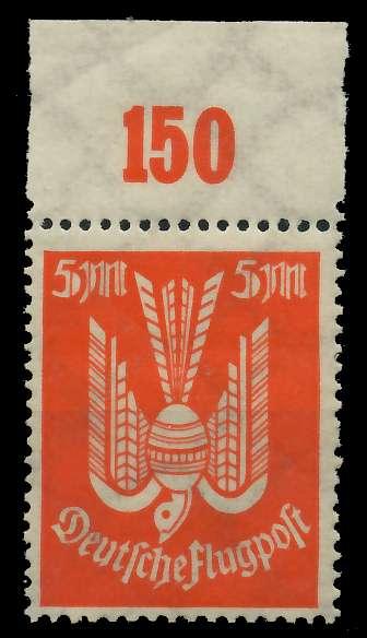 DEUTSCHES REICH 1923 INFLATION Nr 263 P OR postfrisch O 8A6B82