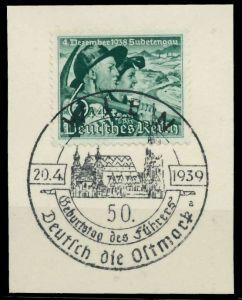 DEUTSCHES REICH 1938 Nr 684y zentrisch gestempelt Briefst³ck 8B0432