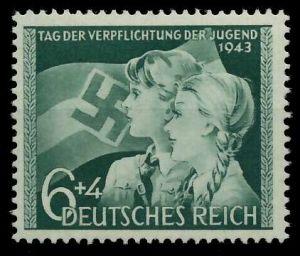 DEUTSCHES REICH 1943 Nr 843 postfrisch 8B056A