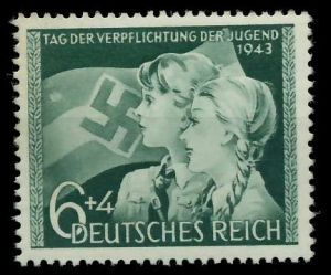 DEUTSCHES REICH 1943 Nr 843 postfrisch 8B0572