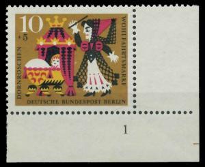 BERLIN 1964 Nr 237 postfrisch FORMNUMMER 1 92073E