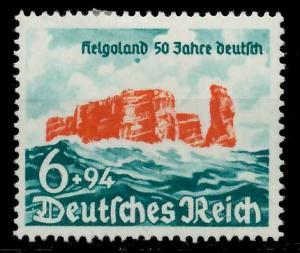 DEUTSCHES REICH 1940 Nr 750II ungebraucht 93A006