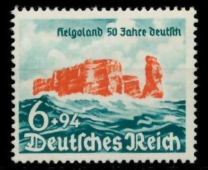 DEUTSCHES REICH 1940 Nr 750 ungebraucht 93A00A