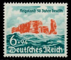 DEUTSCHES REICH 1940 Nr 750 ungebraucht 93A00E