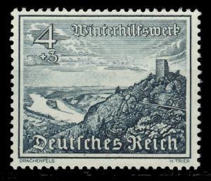 DEUTSCHES REICH 1939 Nr 731 postfrisch 93A032