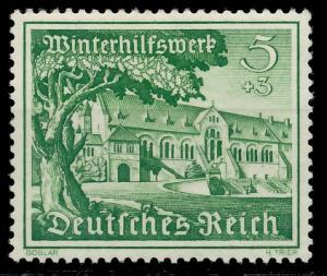 DEUTSCHES REICH 1939 Nr 732 postfrisch 93A042