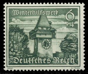 DEUTSCHES REICH 1939 Nr 733 postfrisch 93A04A