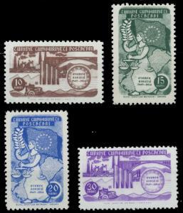 TÜRKEI 1954 Nr 1391-1394 postfrisch 973B26