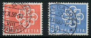 SCHWEIZ 1959 Nr 679-680 gestempelt 9A2BCA