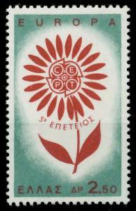 GRIECHENLAND 1964 Nr 858 postfrisch SA31A46