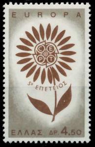 GRIECHENLAND 1964 Nr 859 postfrisch SA31A4A