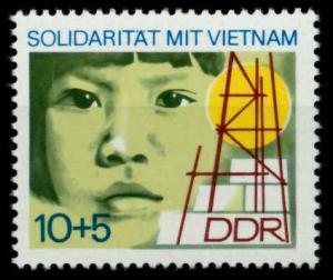 DDR 1973 Nr 1886 postfrisch S7B2ACA