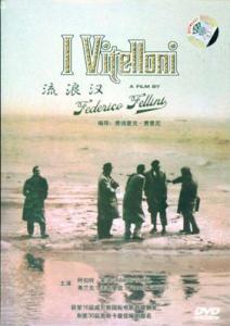 DVD - Fellini, Federico I Vitelloni