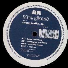 12inch - Mung Rectal Toolkit EP
