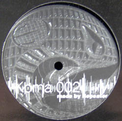12inch - Repeater Beyond A System