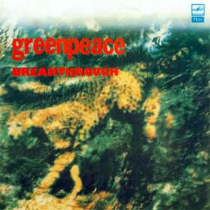 2LP - Various Artists Greenpeace - Breakthrough