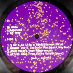 LP - Various Artists Re Records Quarterly Vol. 2 No. 2
