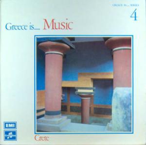 LP - Various Artists Greece Is... Music Crete