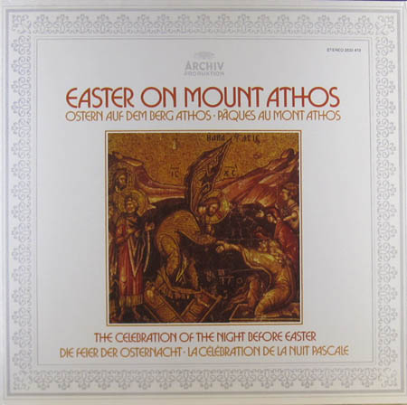 LP - Abbot Alexios and the Community Of The Xenophontos Monastery Easter On Mount Athos Vol. 1
