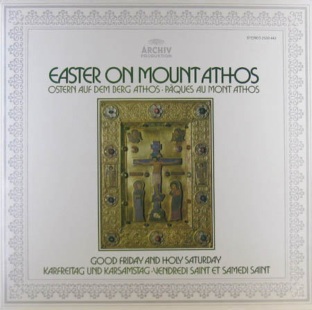 LP - Abbot Alexios and the Community Of The Xenophontos Monastery Easter On Mount Athos Vol. 2