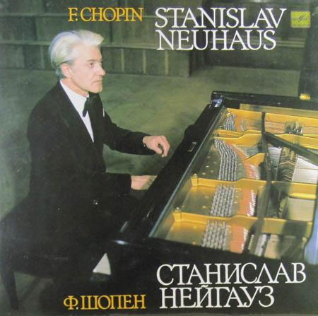 LP - Chopin, Frederic Piano