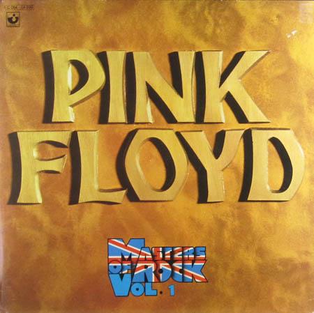 LP - Pink Floyd Masters Of Rock