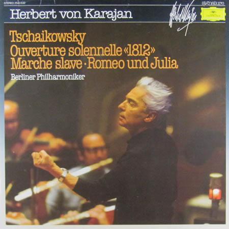 LP - Tschaikowsky, Peter Ouverture Solennelle 1812 / Marche Slave / Romeo Und Julia