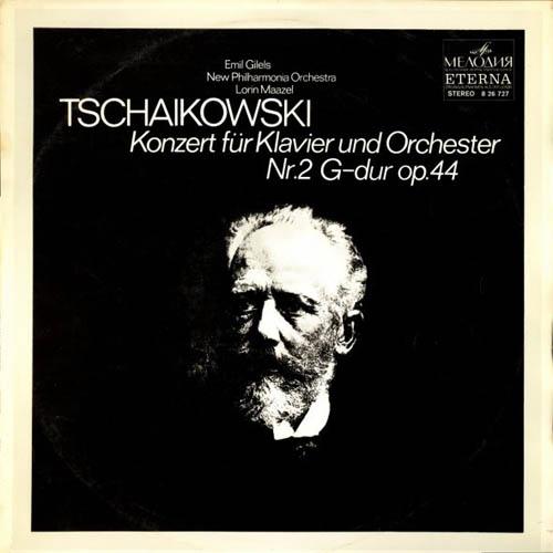 LP - Tschaikowski, Peter Konzert F