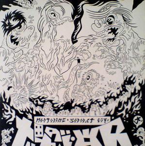 LP - Various Artists Nothing Short Of Total War
