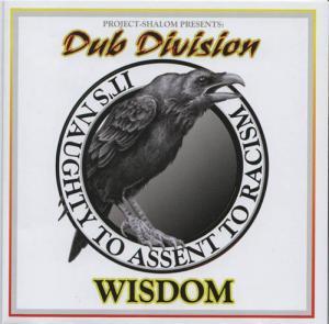 CD - Dub Division Wisdom