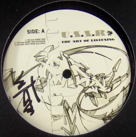 12inch - DJ Vadim USSR The Art of Listening