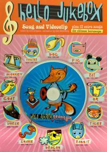CD - Neoangin Hello Jukebox