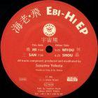 Bild zu 12inch - Ebi Hi EP