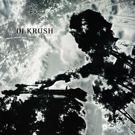 2LP - DJ Krush Jaku