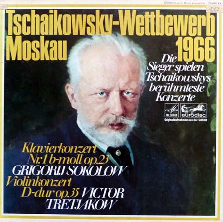 2LP - Tschaikowsky, Peter Tschaikowsky Wettbewerb Moskau 1966
