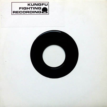 7inch - Tommy Hools Untitled