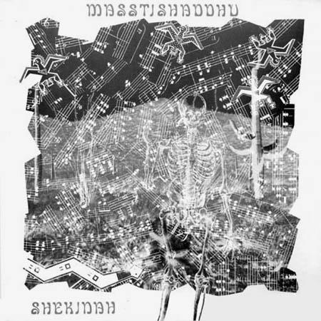 LP - Masstishaddhu Shekinah