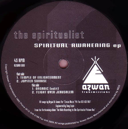 12inch - Spiritualist, The Spiritual Awakening EP