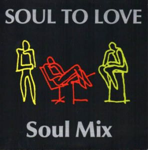 12inch - Soul To Love Soul Mix