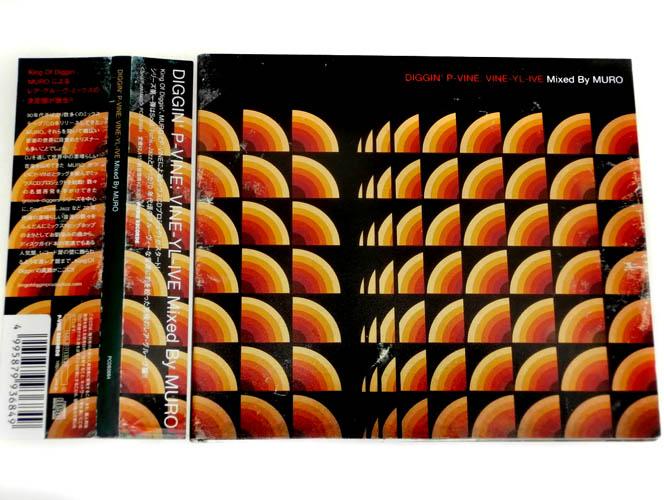 CD - Muro Diggin