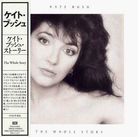 CD - Bush, Kate The Whole Story