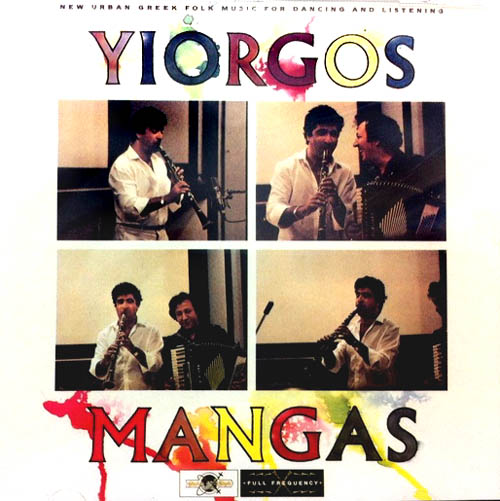 CD - Mangas, Yiorgos Yiorgos Mangas